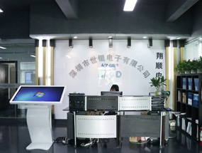 Shenzhen Shikun Electronics Co., Ltd.